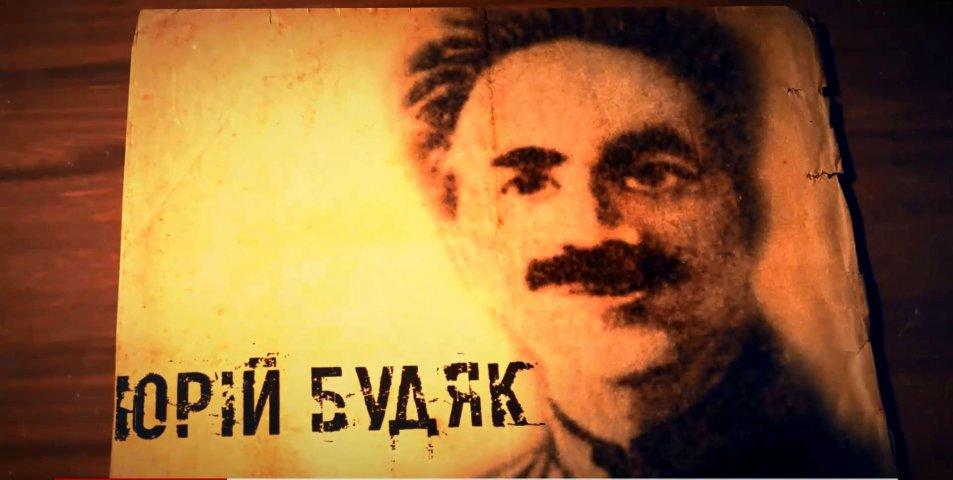 Юрій Будяк. Фото з сайту 24tv.ua