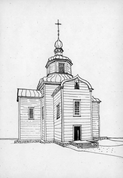 Михайлівська церква (1754 р.) у с. Березівка Прилуцького повіту. Малюнок.