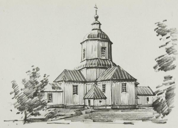 Церква (1782 р.) у с. Більск Зінківського повіту (нині Зіньківського р-ну Полтавської обл.). Зовнішній вигляд з південного сходу. Мал. К. Сидорова.