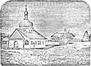 Полтава. Спаська церква до 1830 року.